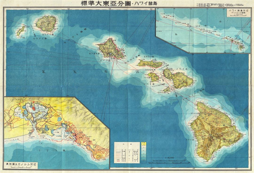 Large detailed Japanese World War II aeronautical map of Hawaii with relief - 1943