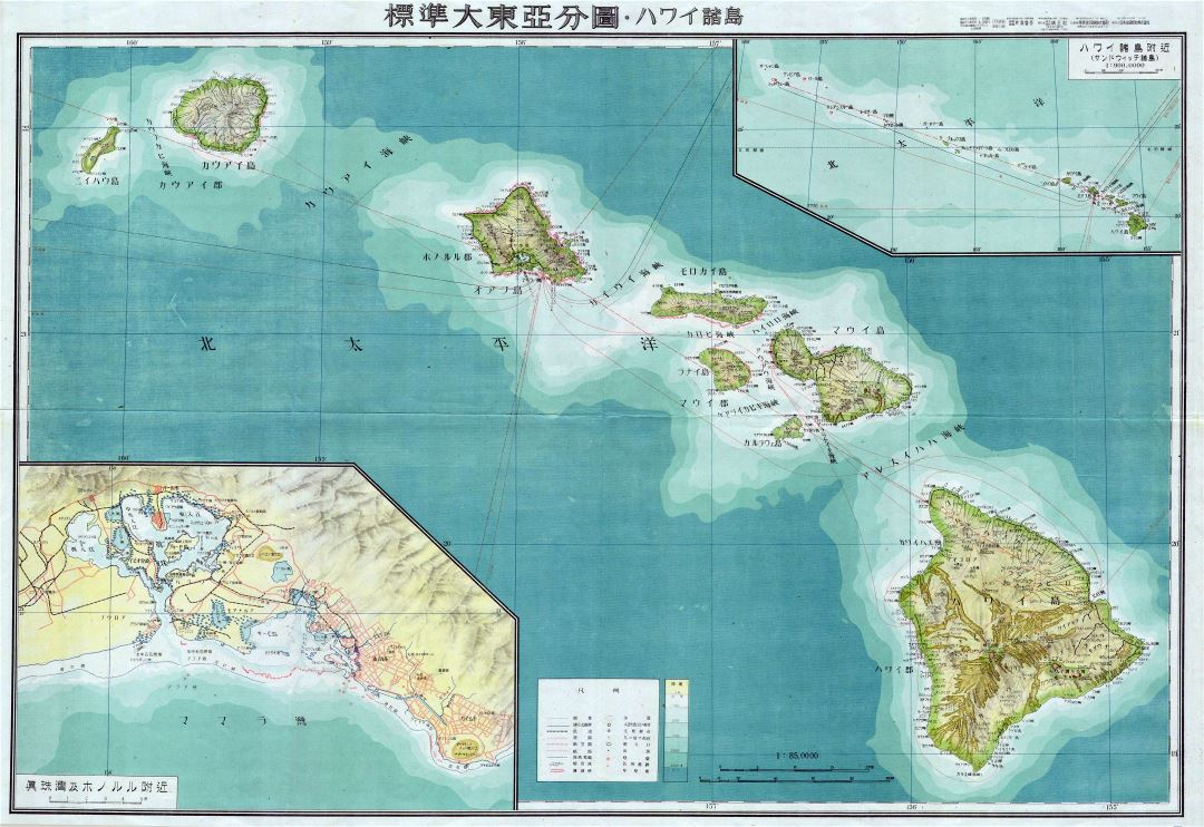 Large detailed Japanese World War II physical map of Hawaii - 1943