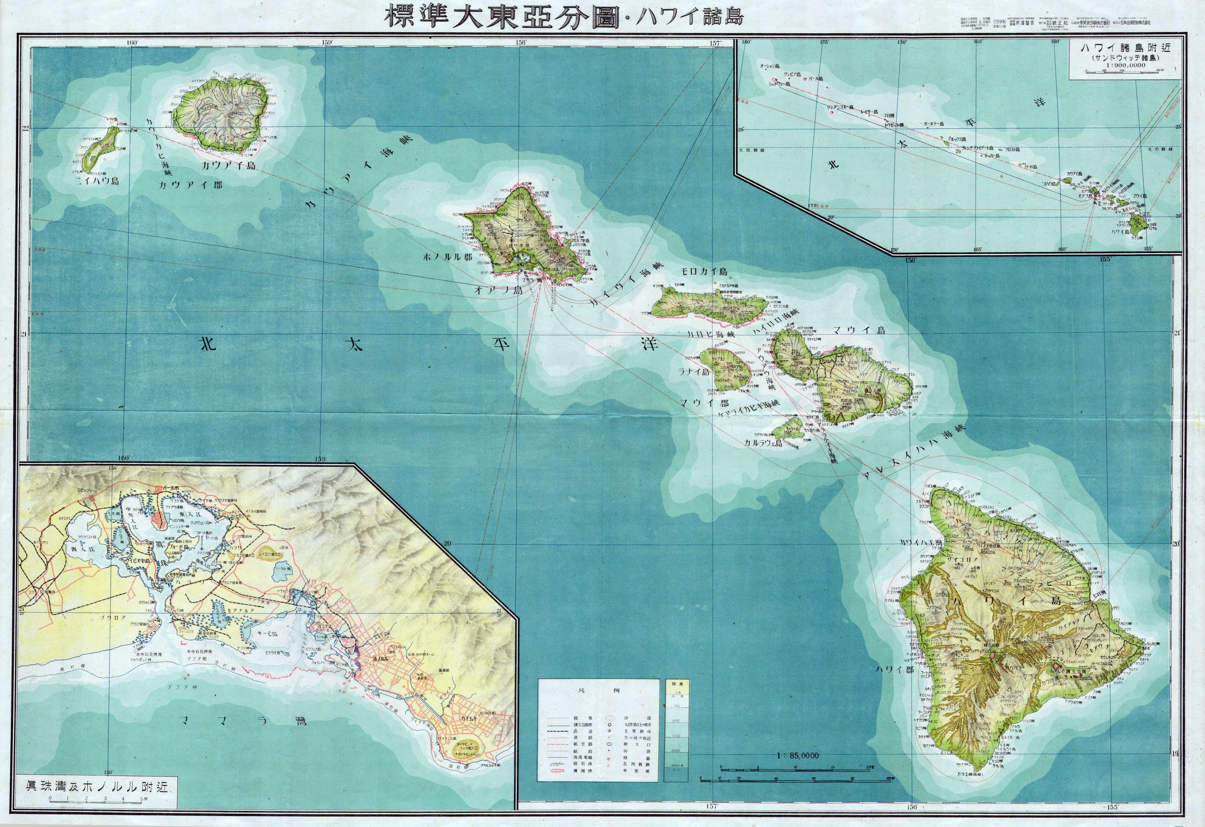 Large detailed Japanese World War II physical map of Hawaii 1943